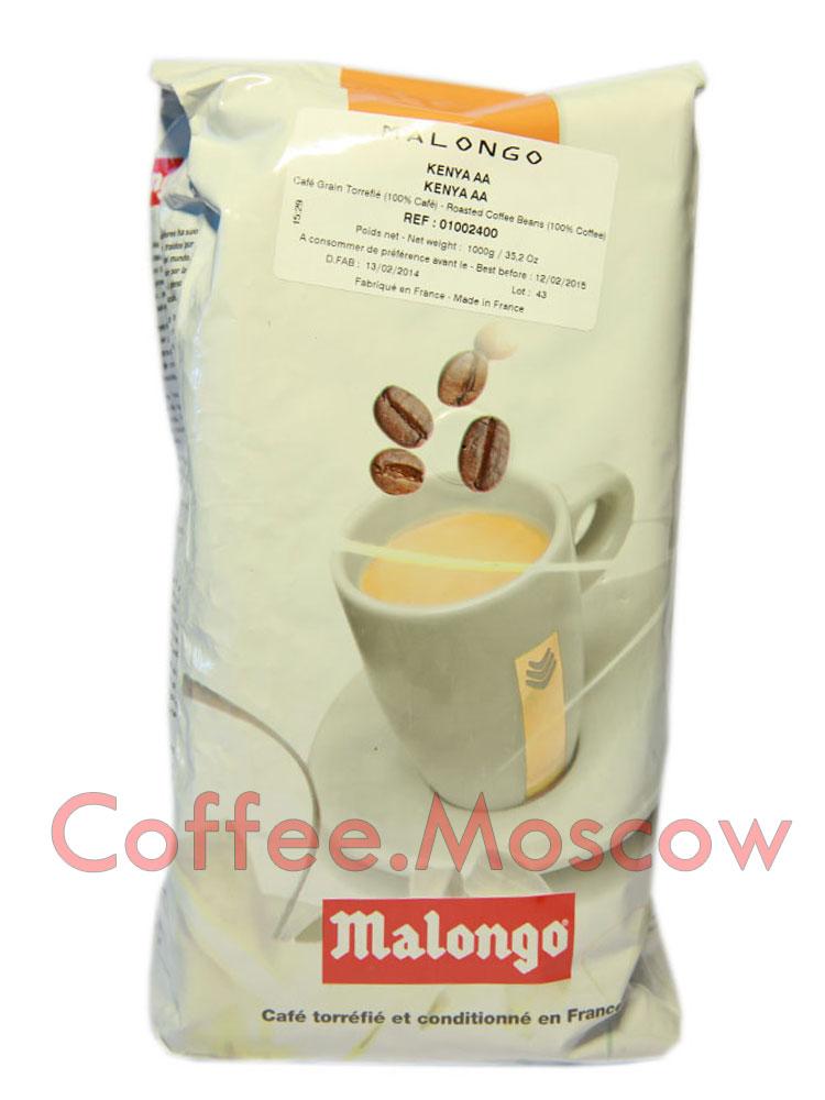Кофе Malongo (Малонго) в зернах Kenya AA 1кг