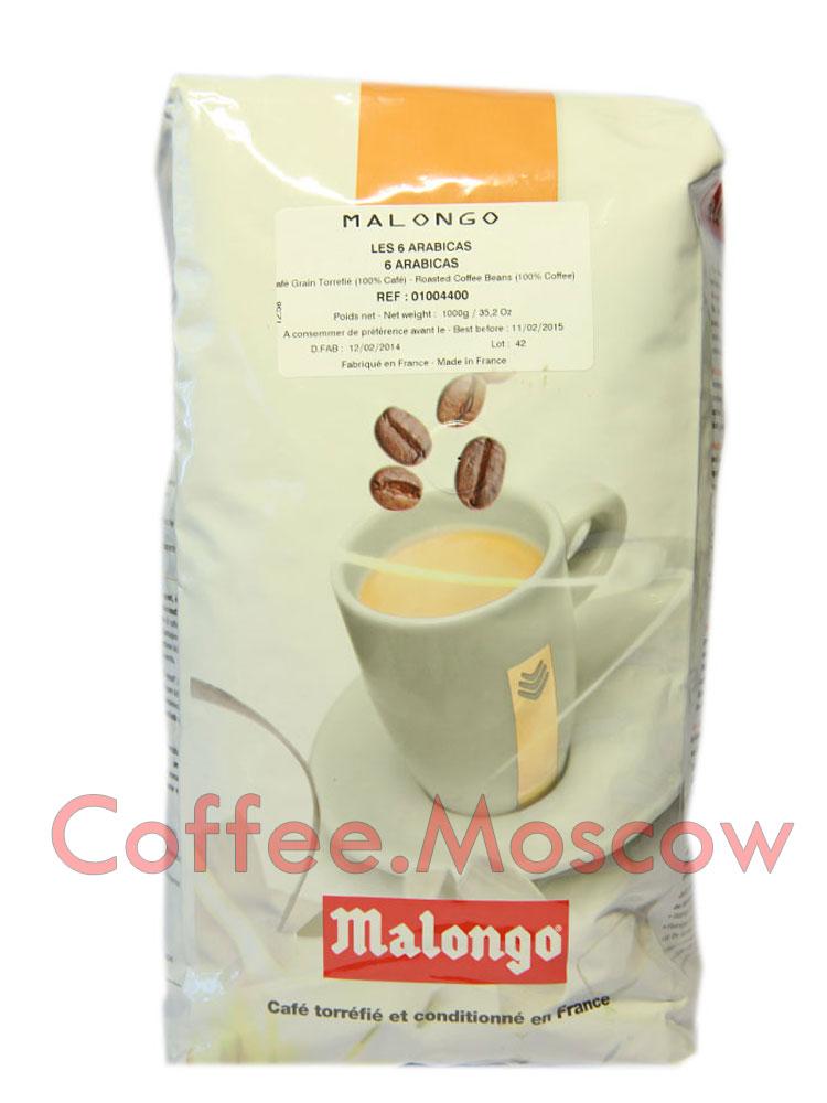 Кофе Malongo (Малонго) в зернах 6 Arabicas 1кг