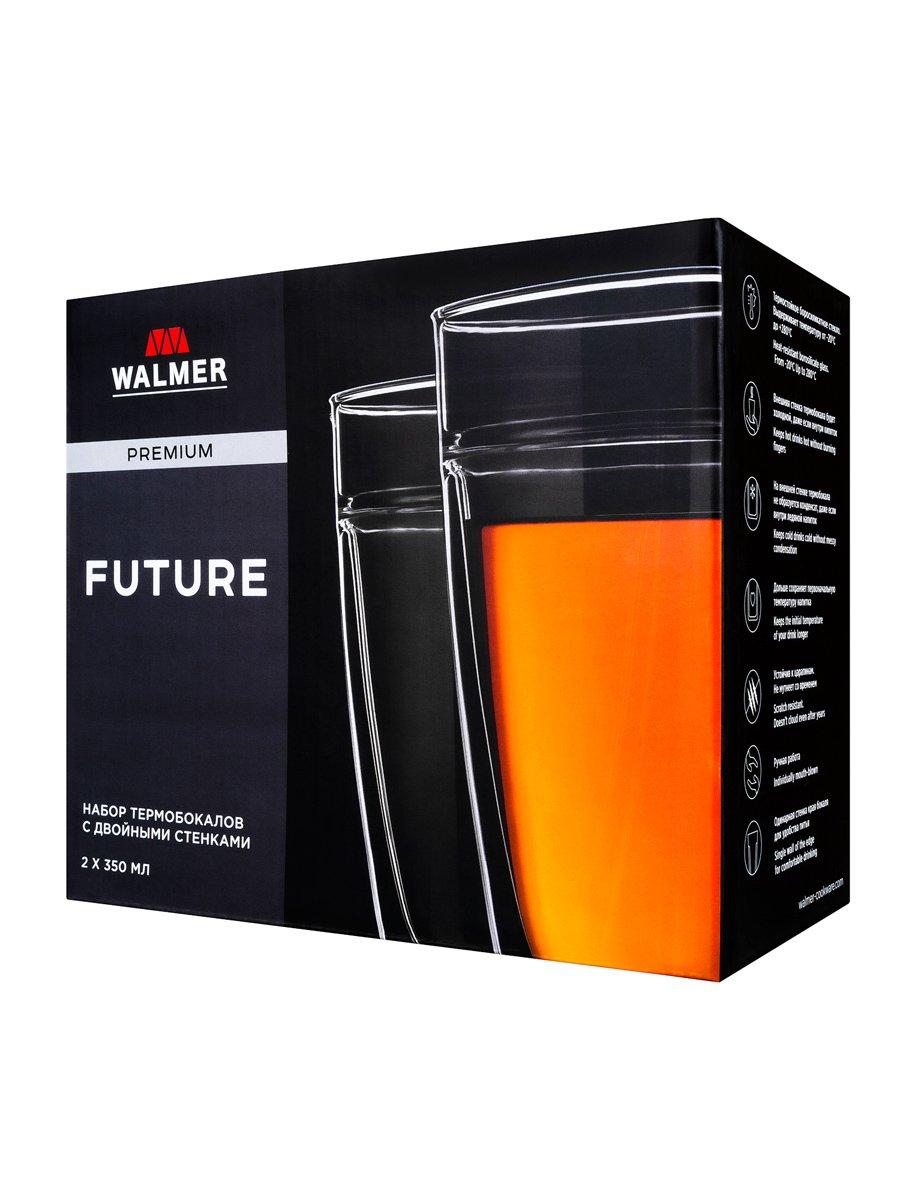 Набор из 2-х термобокалов Walmer Future 350 мл