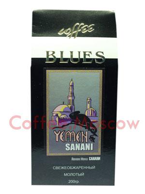 Кофе Блюз Yemen Sanani молотый 200 гр