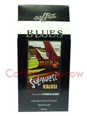 Кофе Блюз Sulawesi Kalosi молотый 200 гр