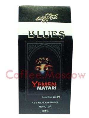 Кофе Блюз Yemen Matari молотый 200 гр