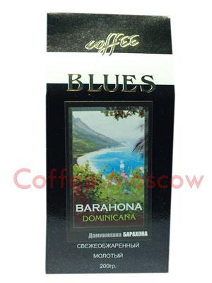 Кофе Блюз Dominikana Barahona молотый 200 гр