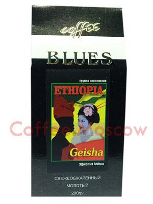 Кофе Блюз Ethiopia Geisha молотый 200 гр