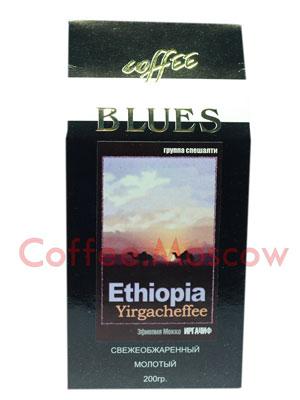 Кофе Блюз Ethiopia Yirgacheffee молотый 200 гр