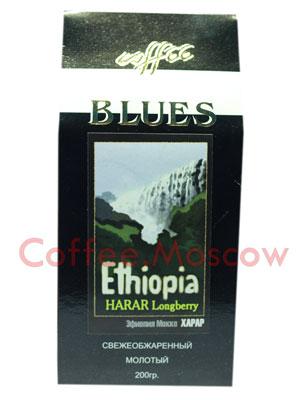 Кофе Блюз Ethiopia Harar молотый 200 гр