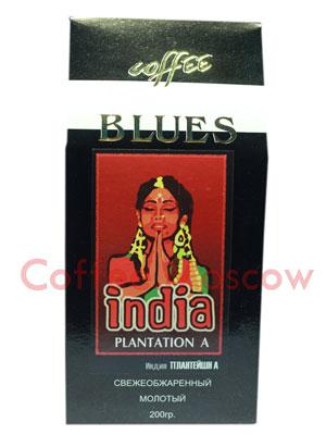 Кофе Блюз India Plantation A молотый 200 гр