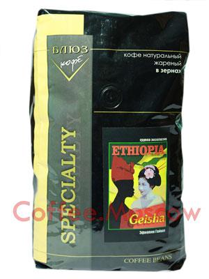 Кофе Блюз Ethiopia Geisha в зернах 1 кг