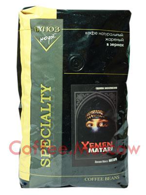 Кофе Yemen Matari в зернах 1 кг