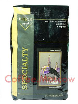 Кофе Blues Yemen Sanani в зернах 1 кг