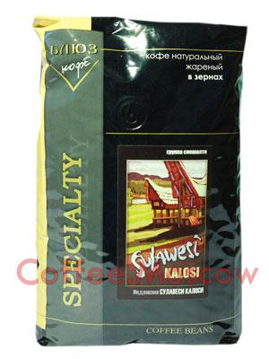 Кофе Блюз Sulawesi Kalosi в зернах 1 кг