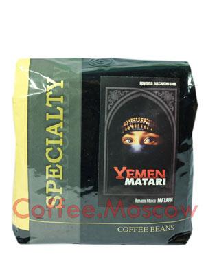 Кофе Блюз Yemen Matari в зернах 500 гр