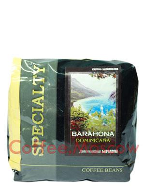 Кофе Блюз Dominikana Barahona в зернах 500 гр