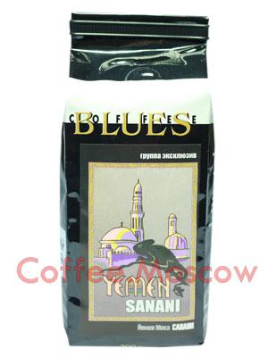 Кофе Блюз Yemen Sanani в зернах 200 гр