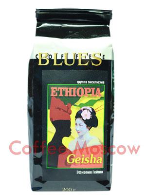 Кофе Блюз Ethiopia Geisha в зернах 200 гр