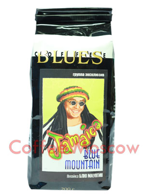Кофе Блюз в зернах Ямайка Блю Маунтин 200 гр
