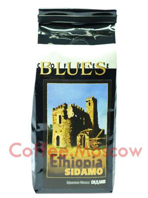 Кофе Блюз Ethiopia Sidamo в зернах 200 гр