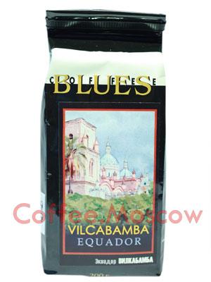 Кофе Блюз Equador Vilkabamba в зернах 200 гр