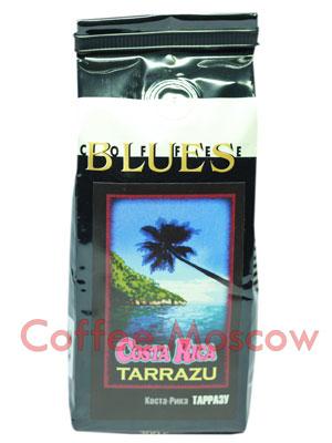 Кофе Блюз Costa Rica Tarrazu в зернах 200 гр