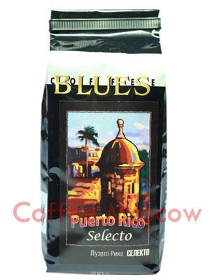 Кофе Блюз Puerto Rico Selecto в зернах 200 гр