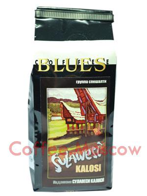 Кофе Блюз Sulawesi Kalosi в зернах 200гр