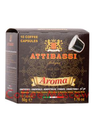 Кофе Attibassi в капсулах Aroma