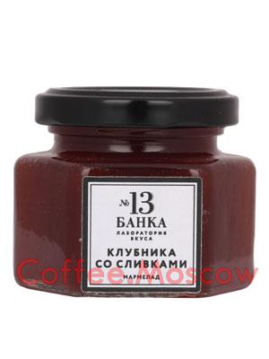 Мармелад Банка. Лаборатория вкуса Клубника со сливками 120 гр