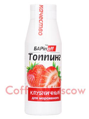 Топпинг Баринофф Клубничный 0,22 л