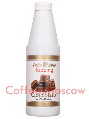 Топпинг Dolce Rosa Шоколад 1 л