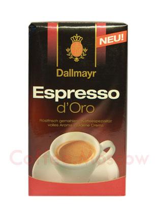 Кофе Dallmayr молотый Espresso D`Oro 250 гр