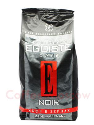 Кофе Egoiste в зернах Noir 1кг