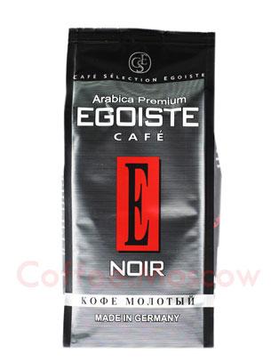 Кофе Egoiste молотый Noir 250 гр