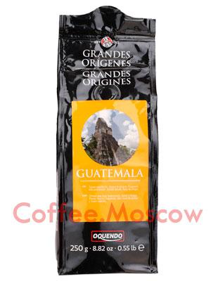 Кофе Oquendo молотый Guatemala 250 гр