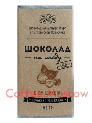 Шоколад на меду Фундук