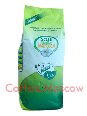 Кофе La Genovese в зёрнах  Bio Organic 1кг