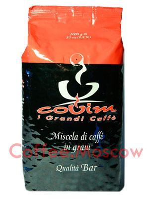 Кофе Covim в зернах Qualita Bar 1кг