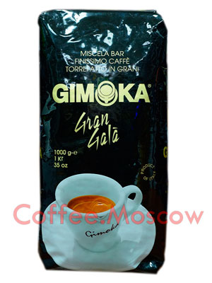 Кофе Gimoka в зернах Gran Gala 1кг