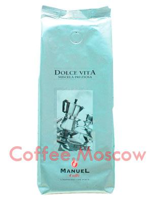 Кофе Manuel Dolche Vita в зернах