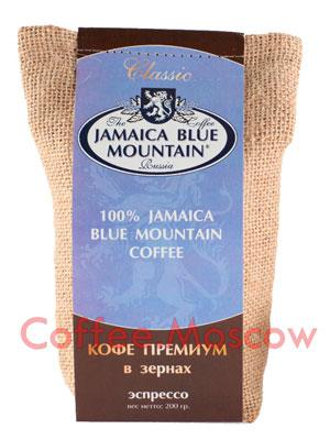 Кофе Jamaica Bue Mountain в зернах темная обжарка 200гр