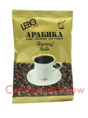 Кофе Lebo молотый Принц Лебо турка 100 гр