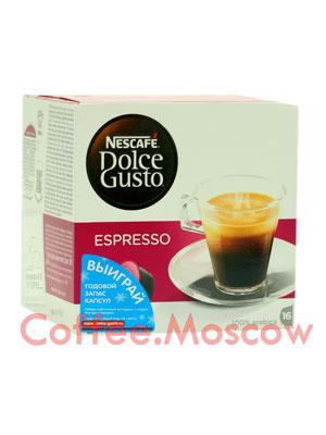 Кофе Dolce Gusto Espresso (Nescafe)
