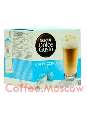 Кофе Dolce Gusto Cappuccino Ice (Nescafe)
