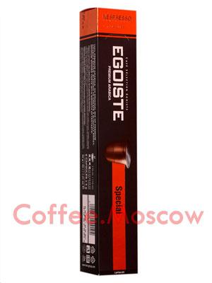 Кофе Egoiste в капсулах Special