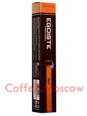 Кофе Egoiste в капсулах Noir