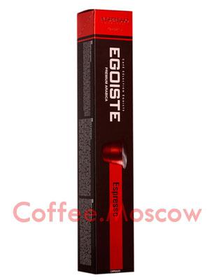 Кофе Egoiste в капсулах Espresso