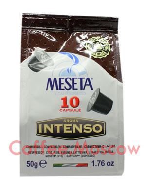 Кофе Meseta в капсулах Intenso (Nespresso)