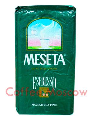Кофе Meseta молотый Espresso 250 гр