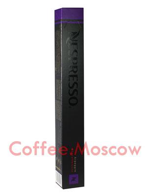Кофе Nespresso в капсулах Arpeggio (10 капсул)