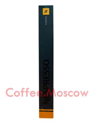 Кофе Nespresso (Неспрессо) в капсулах Livanto (10 капсул)