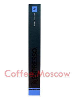 Кофе Nespresso в капсулах VIVALTO LUNGO (10 капсул)